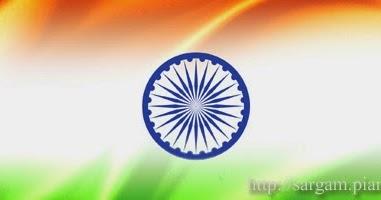Jana Gana Mana (National Anthem) Sa Re Ga Ma Notes - SarGaM