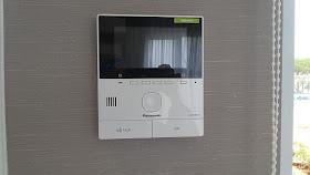 Salah satu bagian dari Panasonic Home Network System