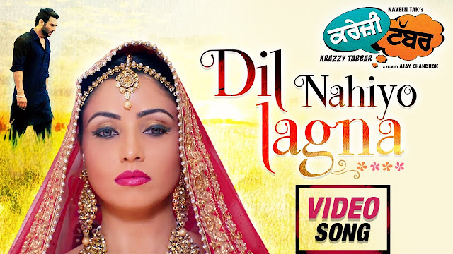 Dil Nahiyo Lagna Song Lyrics | Kamal Khan