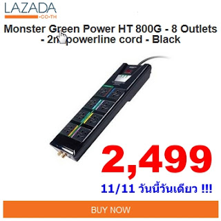 http://ho.lazada.co.th/SHEG4f