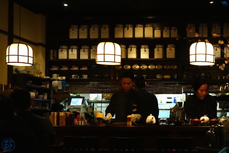 Le Chameau Bleu -  Blog Voyage New York City Cha An salon de thé japonais dans l'East Village de New York USA
