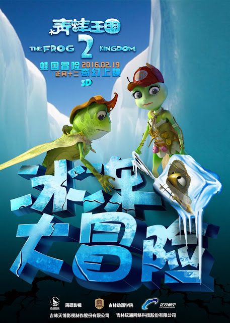 Download The Frog Kingdom 2: Sub-Zero Mission (2016) HDRip Subtitle Indonesia