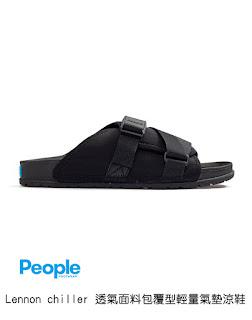 Lennon chiller 透氣面料包覆型輕量氣墊涼鞋