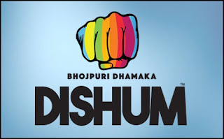 New Bhojpuri TV Channel 'Dishum TV'  Launch on 15th August 2017