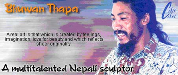 Bhuwan Thapa