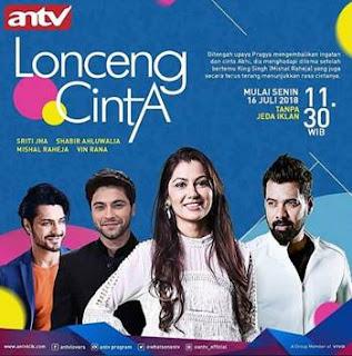 Sinopsis Lonceng Cinta Episode 286-290 (eps8-eps12 season terbaru)