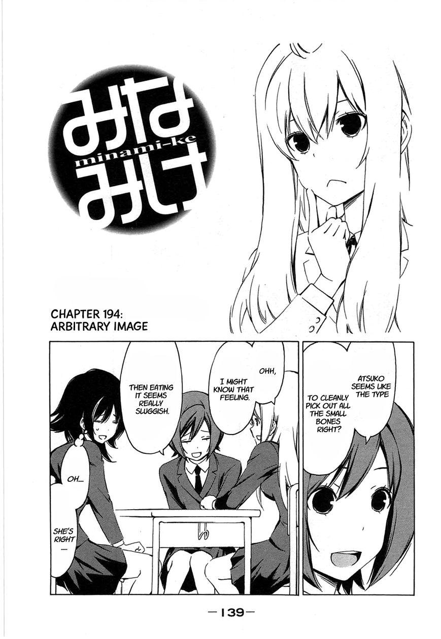 Minami-ke - Chapter 181