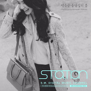 Lirik Yoona SNSD 'Deoksugung Stonewall Walkway' (Feat.10cm)