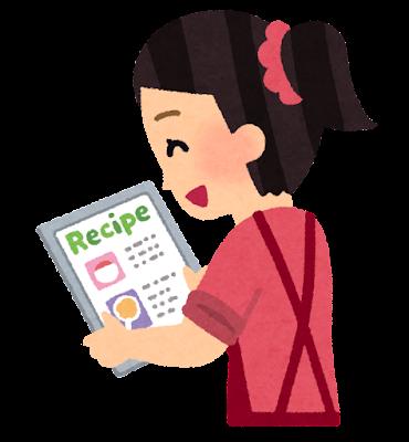 タブレットでレシピを見る人のイラスト