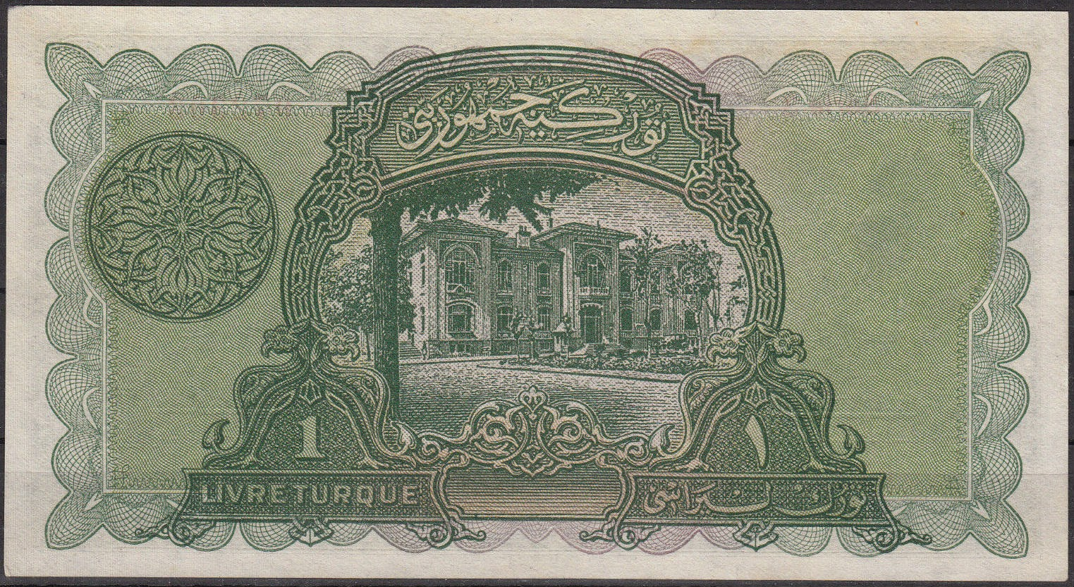 "Turkey currency money 1 Turkish Lira ""Livre Turque"" note 1926"