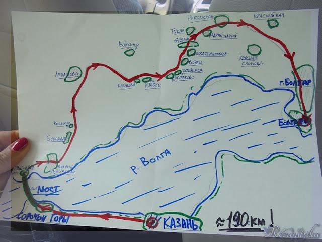 путь в Великие Булгары