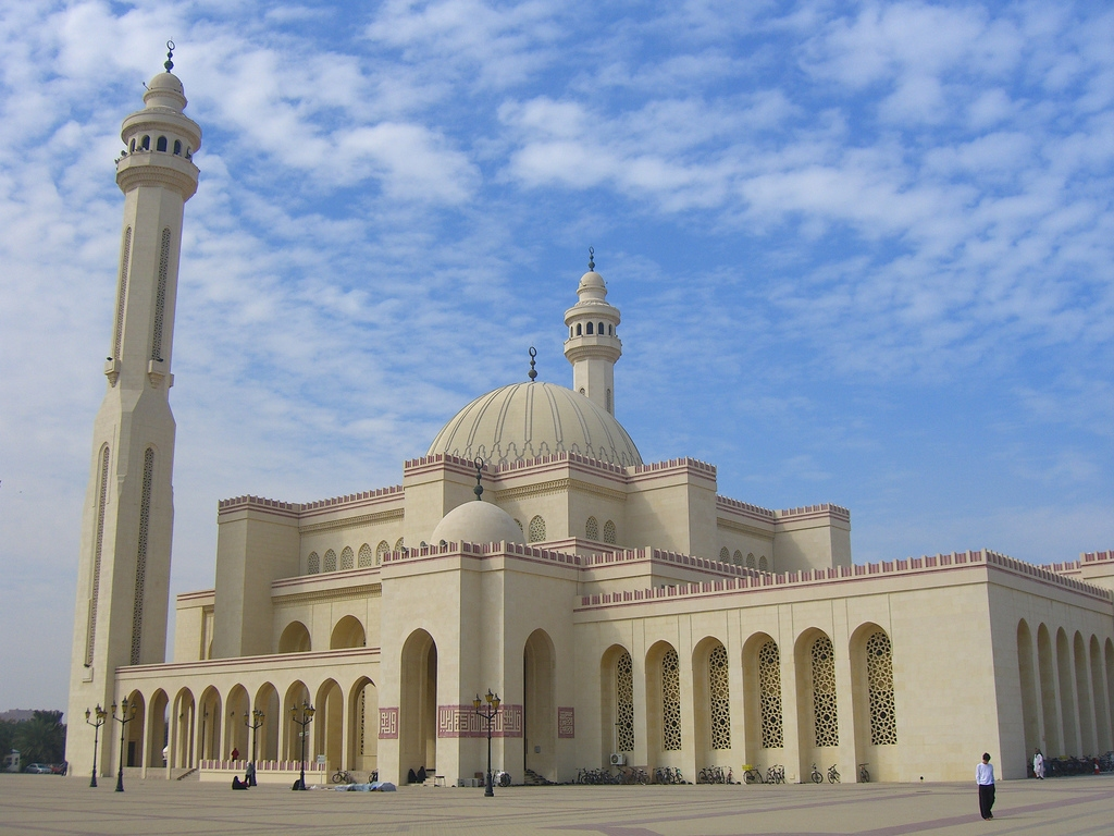 Bahrain: Al Fateh Mosque Wallpapers