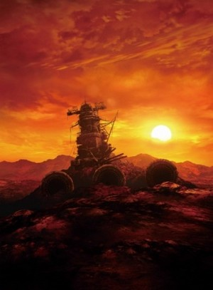 Uchuu Senkan Yamato 2199 Episode 6 Dub