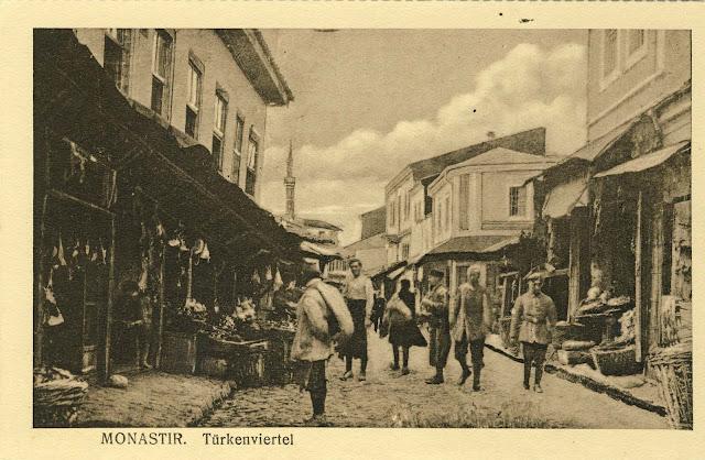 Bitola - Turkish neighborhood with shops