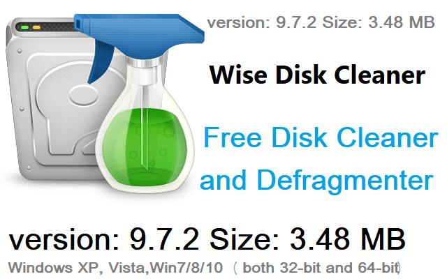 تحميل برنامج  Wise Disk Cleaner 9.7.2.689 لتنظيف وتسريع الكمبيوتر آخر إصدار
