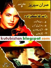 Imran Series Jild 3 Raat Ka Shehzada