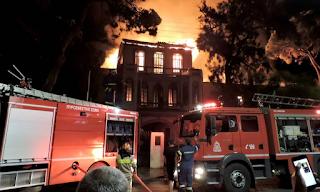Χανιά: Παρανάλωμα του πυρός το Πολεμικό Μουσείο - Ολοκληρωτική η καταστροφή - EIKONEΣ&ΒΙΝΤΕΟ