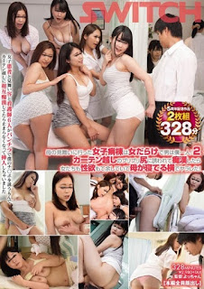 SW-444 I One Person Women's Ward Is A Man Full Of Woman Who Went To Visit The Mother!2 Invited To Angrily Ass Of The Curtain Over By Women After Molester Was Also Yarare Beside Which Is Also Sleeping Mother Have Allowing The Opponent To Take Good Points, Taking Space In Compensation On Libido!