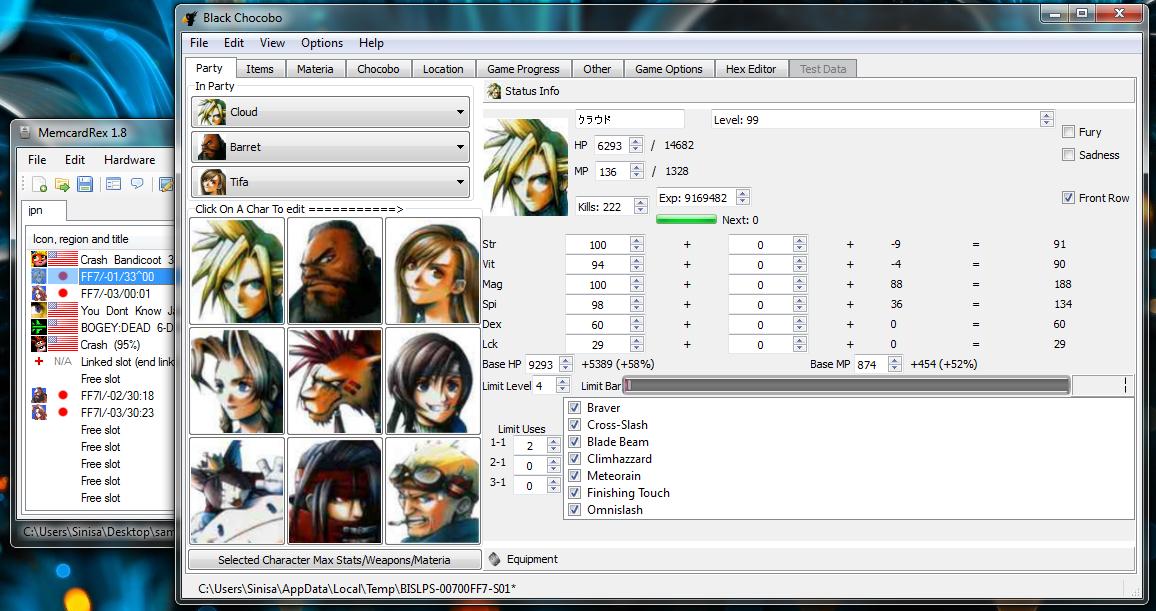 Shendo's software