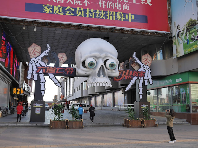 Outdoor Halloween display at the Happy Family shopping mall in Shenyang, China