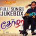 Thozha Full Songs Jukebox