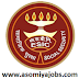 Employees State Insurance Corporation ( ESI),Assam, job opening at various position: 2018