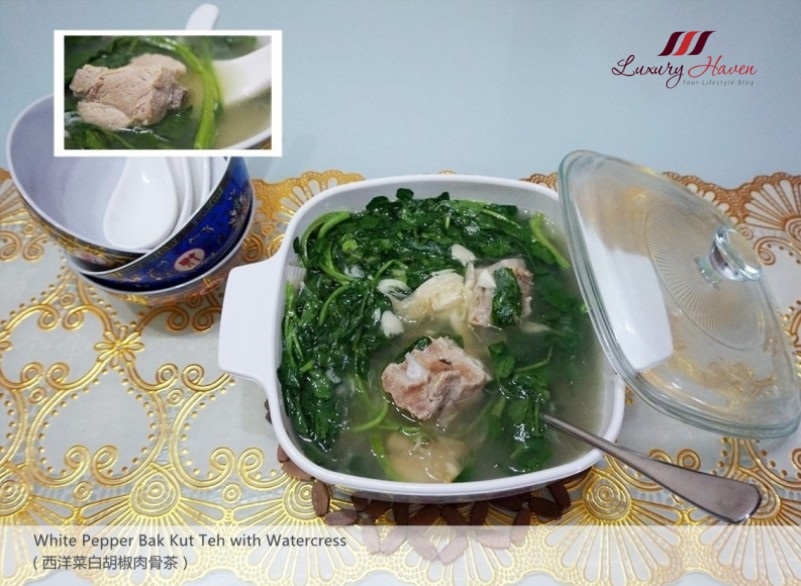 teochew white pepper bak kut teh watercress soup