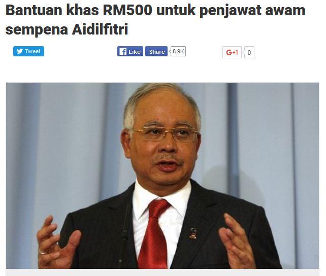 Bantuan khas RM500 Untuk Kakitangan Awam & Pesara Kerajaan