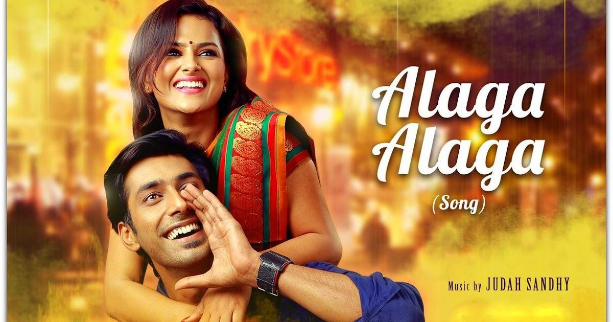 Kannada Mp3 Songs: Operation Alamelamma (2017) (Single