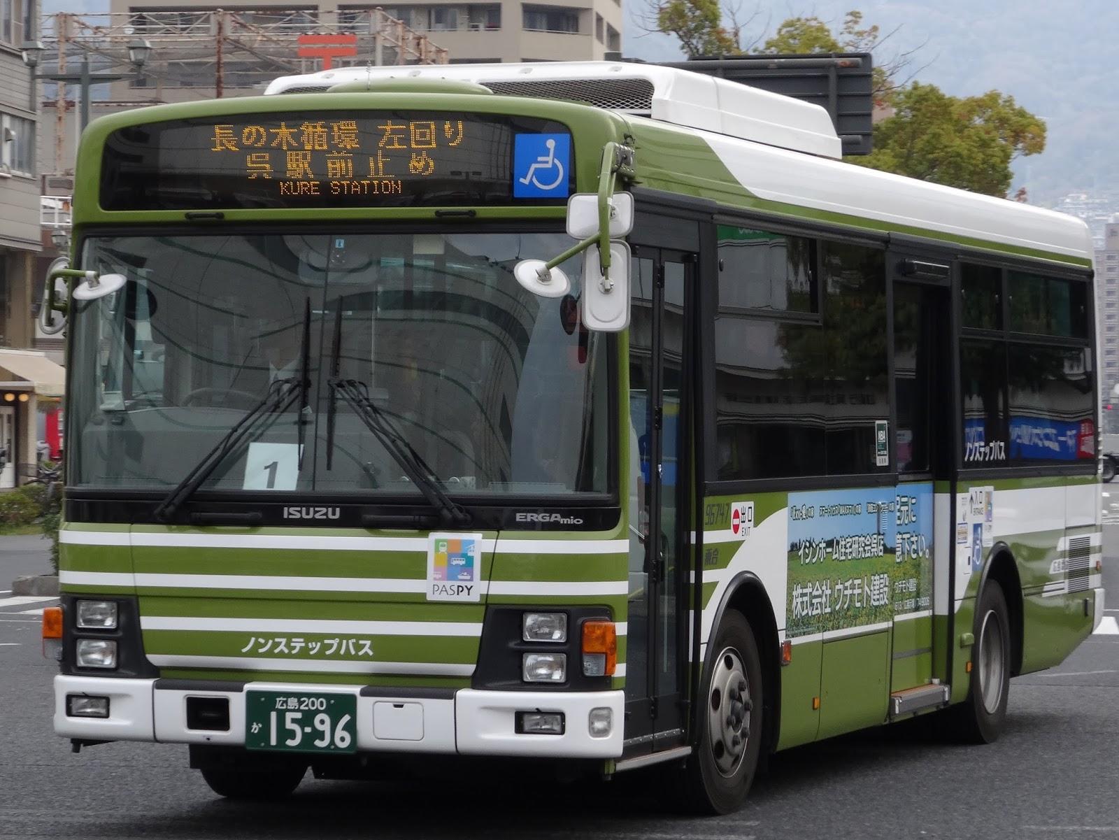 広島のバス: 広電バス 広島200か1596