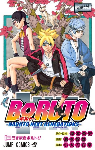 Boruto – Naruto Next Generation – 11/?? + Especiales [MANGA][MEGA][Español]
