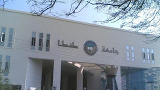 جامعة طنطا تنهي استعدادتها للعام الدراسي الجديد