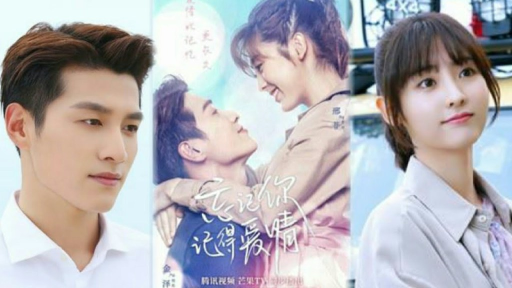 Nonton Download Forget You, Remember Love (2020) Sub Indo