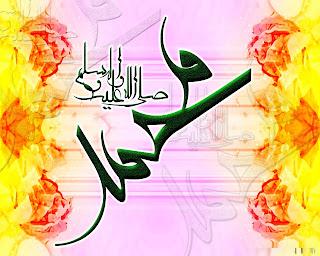 Wallpaper Muhammad - Hijrah Muslimin Ke Habasyah - Dialog Ja'far bin Abi Thalib Dengan Najasyi