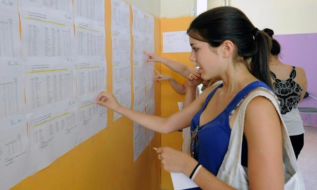 Γιάννενα: Δείτε ποια είναι τα 15 εξεταστικά κέντρα των φετινών πανελλαδικών εξετάσεων