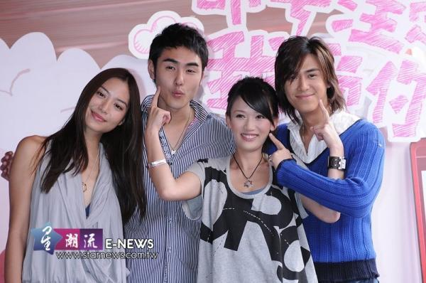 Fated to Love Yo...Fated To Love You Taiwanese Drama Cast