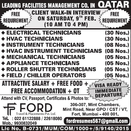 Instrument Technician, Electrical Technician, HVAC Technician, Mechanical Technician, Qatar Jobs