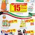 TSC Sultan Center Kuwait Wholesale - Halafeb Offer