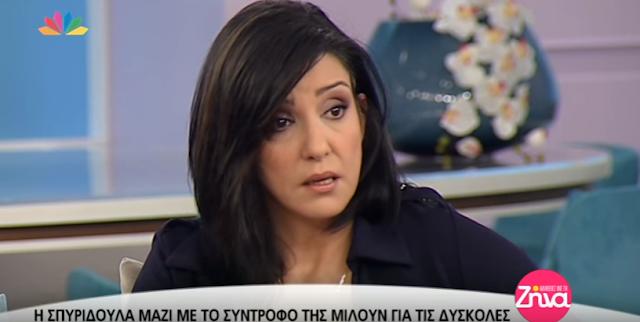 Μητέρα Ασπασίας: Να μου πει ο κ. Τσίπρας γιατί δεν θέλει να ζήσει το παιδί μου (βίντεο)