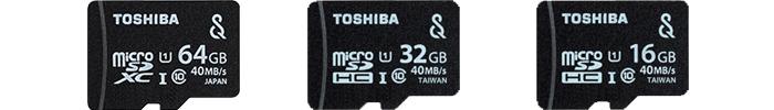 東芝「MSV-A」は、2016年発売のSeeQVault対応microSDカード