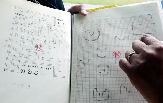 Pac-Man original sketches 2