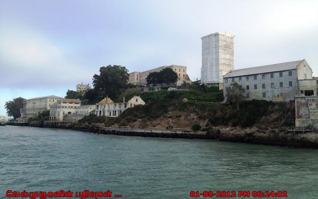 SFO Alcatraz Jail