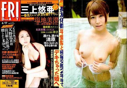 japan adult magazine