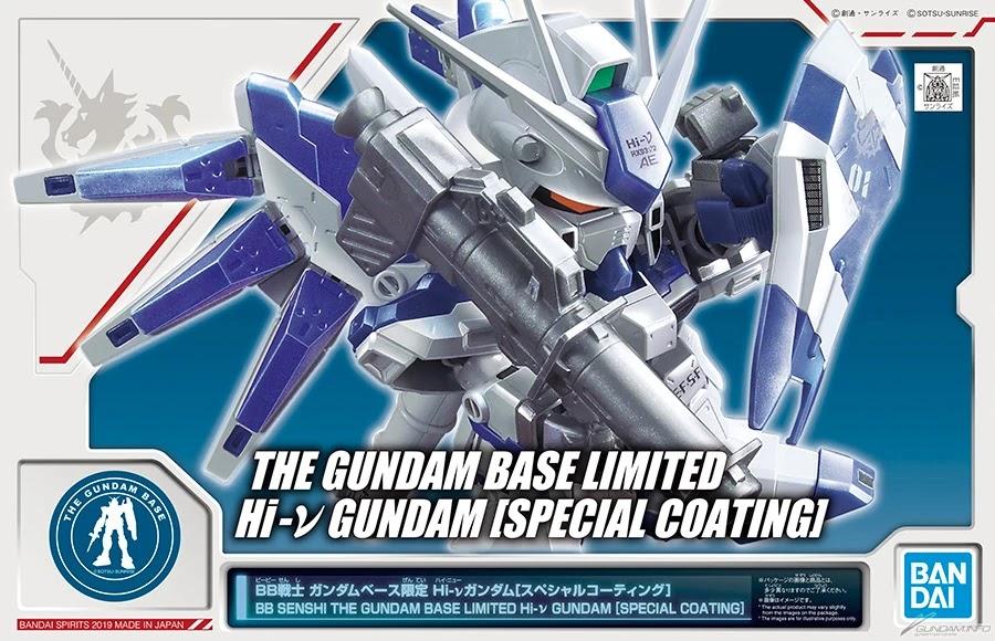 SD BB Senshii hi-nu Gundam [Special Coating] BOX ART