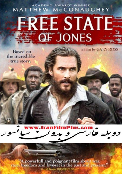 ایران فیلم دوبله The Free State of Jones