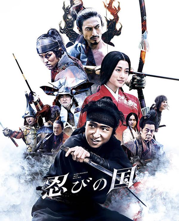 Xem Phim Ninja Đối Đầu Samurai 2017