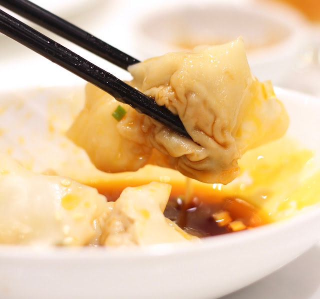 Pork Wontons in Spicy Chili Oil