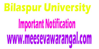 Bilaspur University Important Notification Regarding Supply Exam Form Date / Exam Center 2016