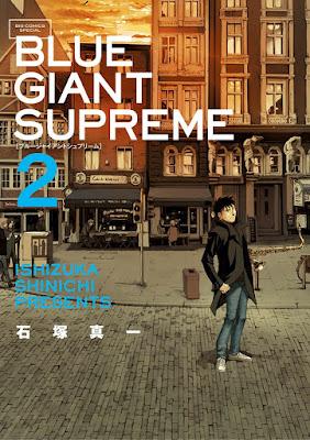 BLUE GIANT SUPREME 第01-02巻 raw zip dl