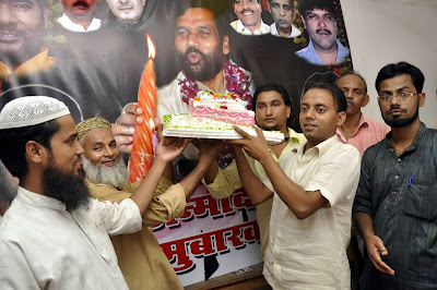 View Patna Ram Vilas Paswan S Birthday Celebrated